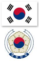 Флаг и герб Южной Кореи