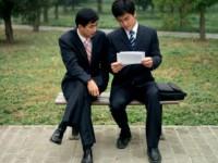 Поиск поставщиков и продукции в Китае