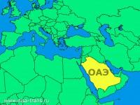 Доставка из Эмиратов. Растаможка грузов из ОАЭ